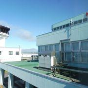 此処も観光地になるかな?日本最北端の空港展望デッキ!
