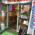写真:ミルクロード 自由が丘店