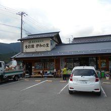 由緒ある伊和神社の向かいです。