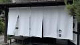 天城湯ヶ島温泉 白壁荘