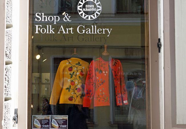 本当に良いエストニアの伝統工芸品を買うならこの店です。