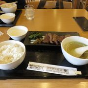 仙台でお昼と言えばここですね