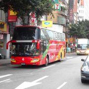 新竹から台北まで利用、便利な高速バスを紹介