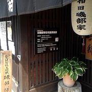 江戸期の建築様式