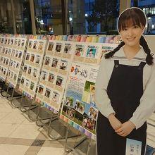 NHK名古屋放送センター