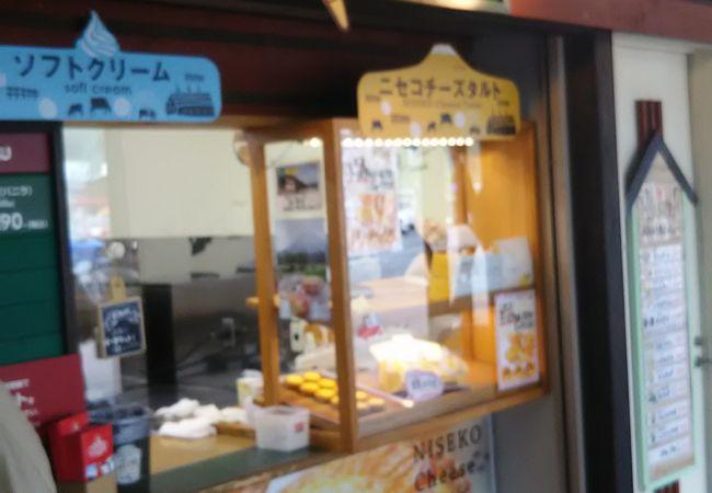 ミルク工房 ビュープラザ店