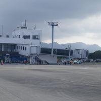対馬空港 (対馬やまねこ空港)