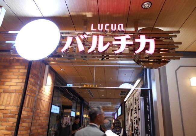 LUCUA1100