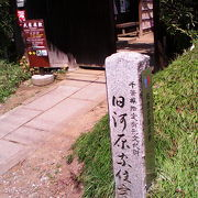 佐倉に残る最古の武家屋敷で、客座敷や台所など見ごたえ十分でした