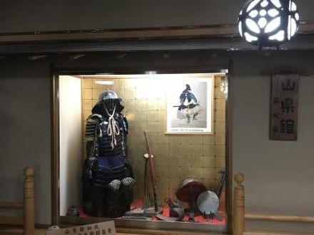 川浦温泉 山県館 写真
