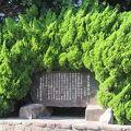写真:平塚海軍火薬廠跡の碑