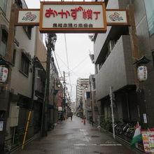 清洲橋通りからの入口