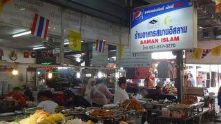 Saman Islam