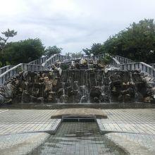 平和創造の森公園