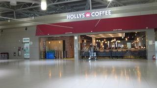 ホリーズ コーヒー (金海国際空港店)