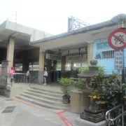 台北観光拠点駅