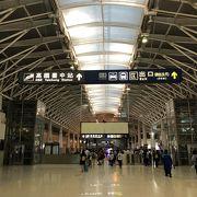 台湾新幹線利用できる駅であり、とても広い