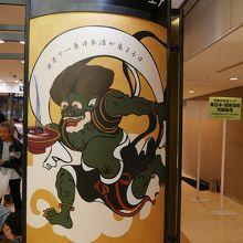 世界最大1400銘柄の日本酒フェア!