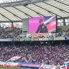Jリーグ観戦(FC東京ホームグラウンド)