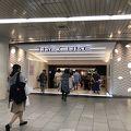 京都駅ビル専門店街 The CUBE
