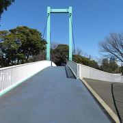 野毛山公園と野毛山動物園をつなぐ橋