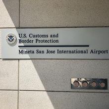 ノーマン Y ミネタ サンノゼ国際空港 (SJC)