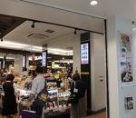みやげ横丁 (えきマチ1丁目鹿児島)