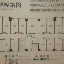 7階の避難経路図