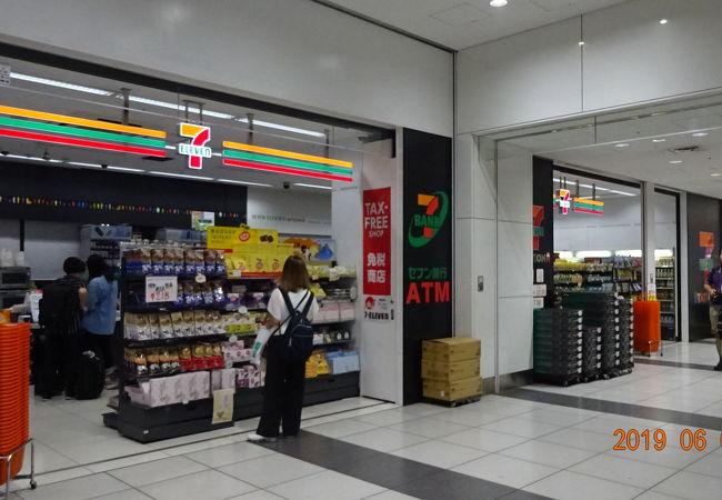 セブンイレブン (京急ST羽田空港国際線ターミナル店)