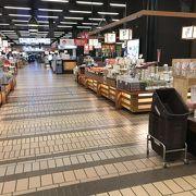 新潟のお土産が一堂に会する場所