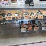 釧路駅構内の安くておいしいおにぎり店。ザンギもありました