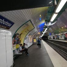 ランビュトー駅
