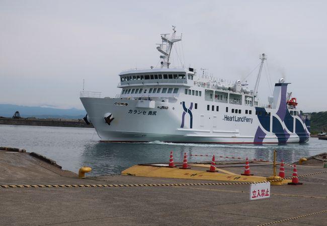 奥尻港フェリーターミナル