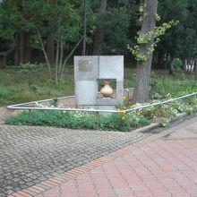 先土器時代からの歴史を伝える御殿前遺跡が、武蔵川公園内にあります。