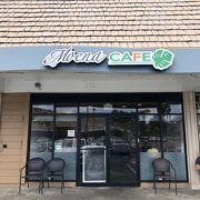 Koko Marina Center にあるおしゃれなカフェ、アサイーボウルはボリュームたっぷり
