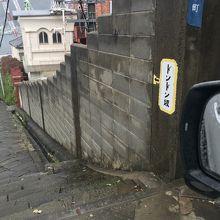 長崎の坂の1つ
