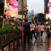 香港のメインストリート