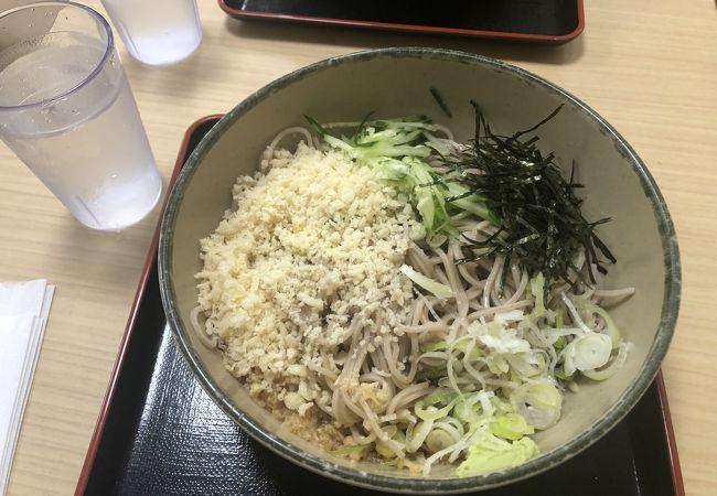 名代 箱根そば 中央林間店