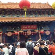 香港の観光名所です