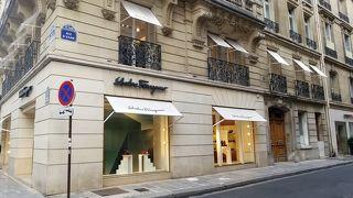サルヴァトーレ・フェラガモ (パリ店)