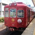 JR和歌山駅から個性派電車で「たま駅長」がいる終点貴志駅まで30分。