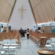 シンプルな大聖堂