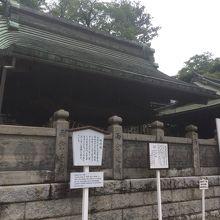 成田山新勝寺 水行堂