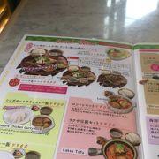 水道橋駅近くのシンガポール料理店