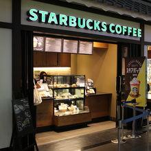 スターバックス・コーヒー 中部国際空港セントレア店