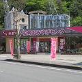 写真:桜味堂