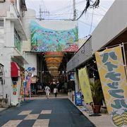 石垣の中心街。お土産、食事、カフェ、何でもそろう場所