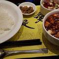 写真:陳建一麻婆豆腐店 グランデュオ立川店