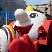 ザよこはまパレード (国際仮装行列)