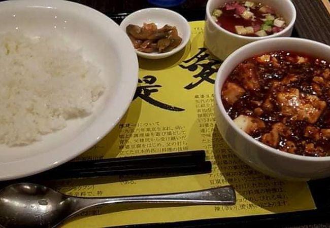 陳建一麻婆豆腐店 グランデュオ立川店